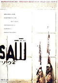 sawsecond.jpg